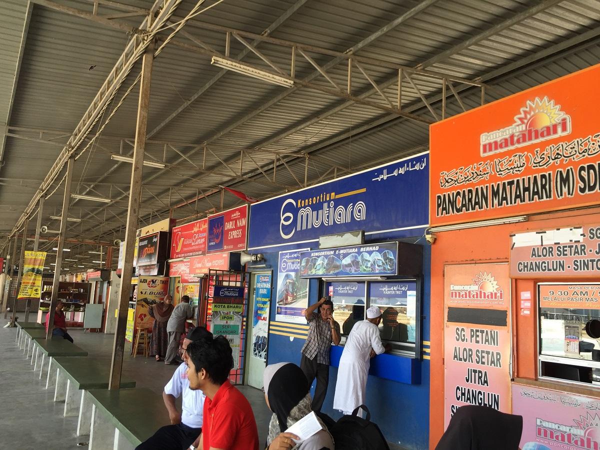 kota bahru bus terminal Counters